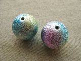 Vintage Multi/Rainbow Textured Ball Beads
