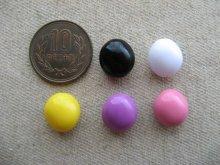 他の写真1: Plastic Simple Beans Beads 2個いり