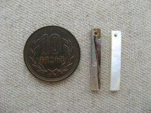 他の写真1: MOP Shell Bar 25mm