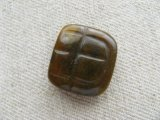 Vintage Plastic Turtle Etched Beads