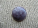 Vintage Purple Mottled Plastic Cabochon 18mm