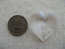 他の写真1: Vintage Plastic Clear Heart Big Pendant