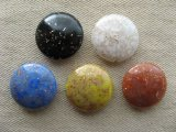Vintage Plastic Marble+Glitter Round Beads