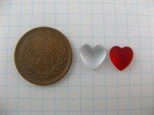 他の写真1: Vintage Mat/Crystal Heart Cabochon(S)