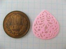 他の写真1: Vintage Plastic Pink Filigree Charm