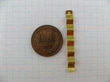 """他の写真1: Brass Banded """"Zig-Zag"""" Charm"""