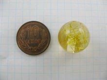 他の写真1: Vintage Plastic Color Tinsel Ball Beads