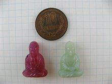 """他の写真1: Platic """"Buddha"""" Beads"""